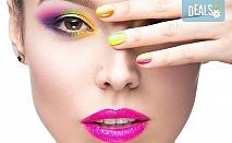 Термо, класически или френски маникюр с гел лак на BluеSky или на Rec и 2 перманентни декорации в Beauty center D&M!