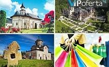 Tридневна екскурзия: с посещение замъците Пелеш, замъкът на Дракула, Синая, Брашов, Букурещ. Културна обиколка и шопинг!  от Бамби М Тур