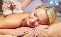 Възстaновете силите си със 75-минутен масаж по избор! Релаксирайте със сауна или парня баня в Sport City Vitosha