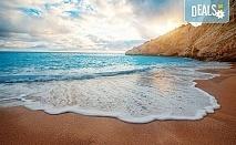 Великден на изумрудения остров Лефкада, Гърция! 3 нощувки със закуски в хотел 3*, транспорт и екскурзовод!