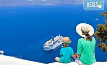 Великден на о. Санторини - скъпоценния камък на Егейско море! 4 нощувки със закуски, транспорт и екскурзия до Ия!
