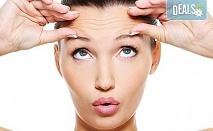 Заличете бръчици,петна и белези от лицето с новата терапия на Лаборатории Tegor от Енигма София, Пловдив, Варна, Хасково