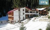 Зимна почивка в хотел Елица 3*! 1 нощувка със закуска на човек, ползване на фитнес и джакузи, с транспорт до пистите