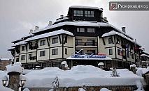 Зимна Ски и СПА ваканция в Банско. Делничен или уикенд пакет за двама, закуска, вечеря и СПА