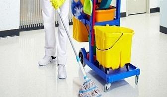 Абонамент за 4 почиствания на офиси до 80 кв. м. на супер цена от 120 лв. от почистваща фирма Авитохол, София