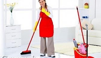 Абонаметно почистване на апартамент до 70кв от Диана Стил в София!