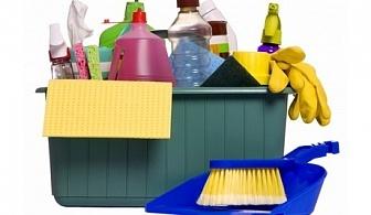 Абонаметно почистване във вашия дом или офис от 1 до 5 дни седмично за 2 или 4 часа само от фирма TT Clean, София!