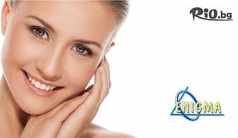 ABSOLUTE FUSION - Хидратация, дълбоко кислородно захранване и защита на кожата от Laboratorios Tegor + Oxymat апаратно насищане с кислород на околоочен контур, от Центрове Енигма