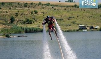 Адреналин в кръвта! 15-минутен самостоятелен или тандемен полет с Jet Pack край София от Extreme sport!