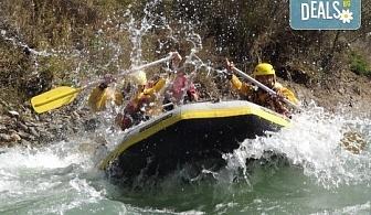 Адреналин! Рафтинг по река Струма през август с включени екипировка, обяд и възможност за транспорт от Пловдив!