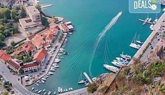 Адриатическа приказка в Хърватия и Черна гора! Екскурзия до Дубровник, Котор и Будва: 4 нощувки, закуски, вечери и транспорт