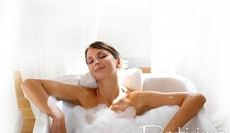 Аеро масажор за вана - Bath SPA