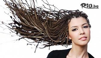 Афроплитки със специална неутежняваща косата и незадържаща вода прежда, от Студио Рубин