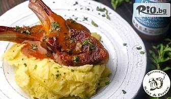 """Агнешки джолан върху картофено пюре + крем """"Брюле"""", от Ресторант Сол и Пипер"""