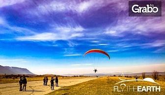 Акробатичен или панорамен полет с парапланер със световния рекордьор Веселин Овчаров, край Сапарева баня, и видеозаснемане