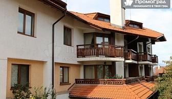 Активен уикенд в Банско - спа и 2 излета за 2-ма. 2 нощувки със закуски, обеди и вечери в хотел Кралев двор за 270 лв.