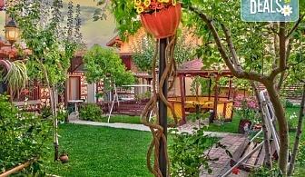 Активна почивка в къща за гости Меги, Сапарева баня: 1 нощувка в помещение по избор , на 200м. от Аква клуб Котвата, безплатно за дете до 5.99г.