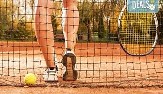 Активно лято в планината! Наем на тенис корт за 1 час или на комплект от 2 ракети с топки от Тенис клуб Боровец!