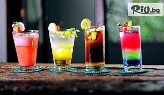 2 алкохолни коктейла по избор /250 мл/ + Ядки /80 г/ , от Royal Place Shisha Bar