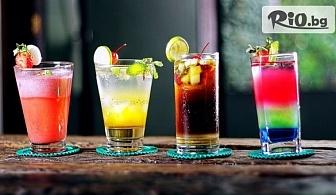 2 алкохолни коктейла по избор + Ядки, от Royal Place Shisha Bar