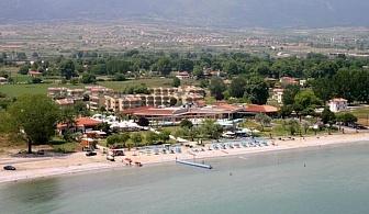 All Inclusiv почивка през МАЙ в Гърция на Олимпийска ривиера за една нощувка в хотел Poseidon Palace / 01.05.2017 - 04.06.2017