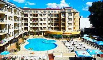 Аll Inclusive в апартамент + басейн и анимация за 59.90 лв. през Август в хотел Рио Гранде****, Слънчев бряг. Дете до 7г. безплатно!