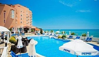 All Inclusive + басейн и аква парк в хотел Роял Бей****, Елените