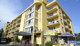 All Inclusive + басейн само за 55 лв. на ден в хотел Дана Палас***, Златни пясъци