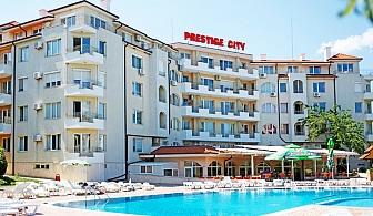 All Inclusive + басейн в Хотел Престиж Сити, Слънчев Бряг