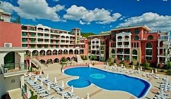 All Inclusive + басейн в хотелски комплекс Свети Георги Палас, Свети Влас