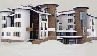 All Inclusive + басейн само за 42 лв. в изцяло реновирания хотел Марая, Банско. Очакваме Ви и за 3-ти Март