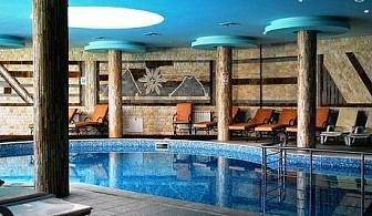 All Inclusive + басейн само за 49.90 лв. в комплекс ЗАРА****, Банско