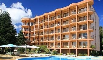 All Inclusive + басейн и лифт до частен плаж на цени от 33.40 лв. в хотел Бона Вита, Златни пясъци
