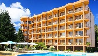 All Inclusive + басейн и лифт до частен плаж на цени от 36.40 лв. в хотел Бона Вита, Златни пясъци. Дете до 12г - Безплатно!