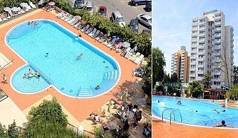 All Inclusive + басейн на ПЪРВА линия в Хотел Арсенал, Южния плаж, Несебър!