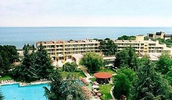 01 - 25.09 All Inclusive + басейн на 30 м. от плажа в хотел Амбасадор***, Златни Пясъци. Дете до 13г. БЕЗПЛАТНО!