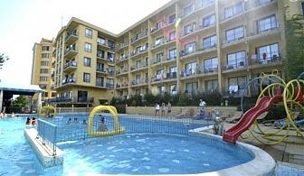 All Inclusive + басейн през Май и Юни в хотел Дана Палас***, Златни пясъци