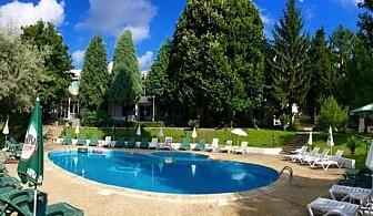 Аll Inclusive + басейн от 5 до 18 Септември в Парк Хотел Здравец, к.к Чайка. Дете до 12г - безплатно