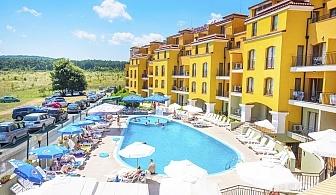 All Inclusive + басейн, шезлонг и чадър в Серена Резиденс, Созопол. Две  деца до 14г. - БЕЗПЛАТНО!!!