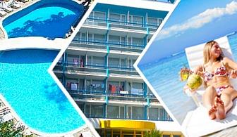 All Inclusive + басейн на ШОК ЦЕНИ в хотел Диана, Златни Пясъци. Дете до 12 г. БЕЗПЛАТНО!!!