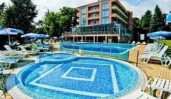 Аll Inclusive + басейн от 26 Юни до 09 Юли в хотел Глория***, Константин и Елена. Дете до 13г. - БЕЗПЛАТНО!