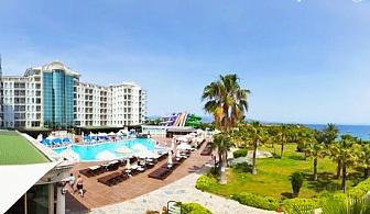 21.09 - 30.09: 5* All Inclusive на брега на морето в Дидим, Турция! 7 нощувки + 2 басейна от хотел Didim Beach Elegance. Дете до 12.99г. - БЕЗПЛАТНО