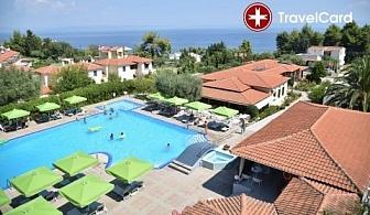 ALL Inclusive в Гърция в хотел Palladium, Халкидики