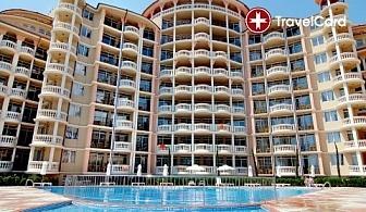 4* ALL Inclusive за хотел Андалусия, к.к. Елените