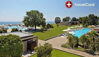4* ALL Inclusive в хотел Dion Palace Resort & Spa, Олимпийска Ривиера