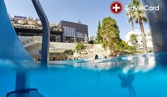 4* ALL Inclusive в хотел Kriopigi, Халкидики
