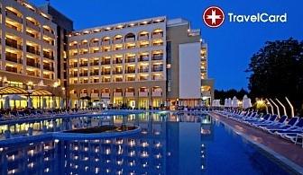 4* ALL Inclusive в хотел Несебър Маре