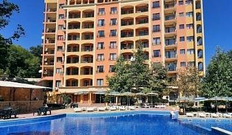 ALL INCLUSIVE в Хотел ПАРАДАЙЗ ГРИЙН ПАРК, Златни Пясъци! Ползване на басейн, чадър и шезлонг при басейна!