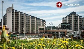 4* ALL Inclusive в хотел Рила, Боровец