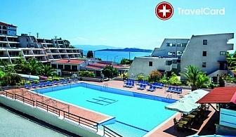 4* ALL Inclusive в хотел Theoxenia, Халкидики